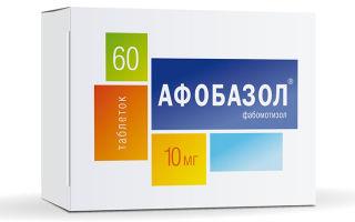 Аналоги препарата Афобазол: показания к применению и преимущества