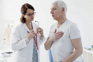 Дефект межпредсердной перегородки: виды, симптомы и лечение