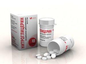 Если колит сердце какое лекарство можно принять thumbnail