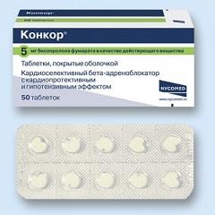 Другая сторона препарата Конкор противопоказания и побочные действия